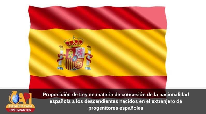 solicitud nacionalidad española
