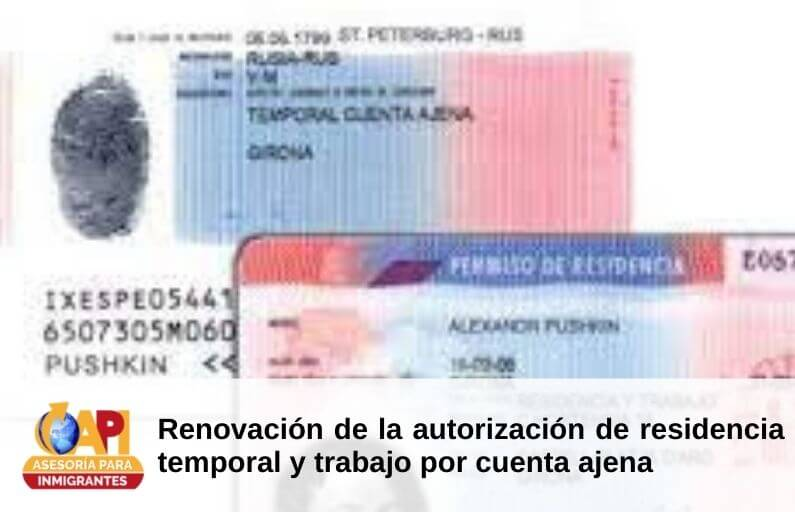 autorizacion renovacion residencial temporal